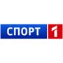 Логотип телеканала Спорт 1