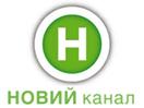 Логотип телеканала Новый канал онлайн