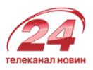 Логотип телеканала 24 канал UA - Новости 24