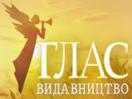 Логотип телеканала Глас