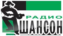 Логотип радиостанции Шансон Украина