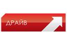 Логотип телеканала Драйв ТВ