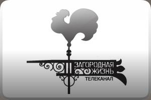 Логотип телеканала Загородная жизнь