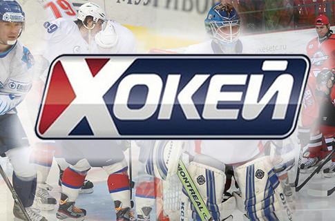 Логотип телеканала Хокей