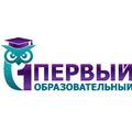 Логотип телеканала Первый образовательный