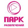 Логотип телеканала Парк развлечений ТВ