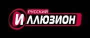 Логотип телеканала Русский Иллюзион