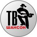 Логотип телеканала Шансон ТВ