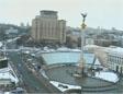 Логотип телеканала Майдан  Независимости в Киеве