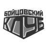 Логотип телеканала Бойцовский клуб