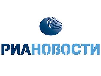 Логотип телеканала РИА Новости на ТВ