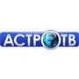 Логотип телеканала Астро-ТВ