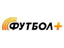 Логотип телеканала Футбол Плюс