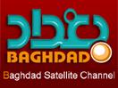 Логотип телеканала Baghdad TV