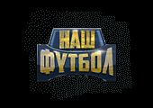 Логотип телеканала Наш Футбол НТВ-Плюс
