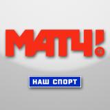 Логотип телеканала Матч! Наш Спорт